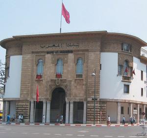 Bank-Al-Maghrib1